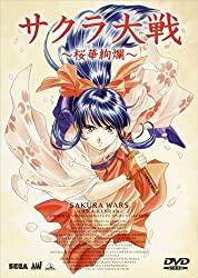サクラ大戦25周年を勝手に応援!「アニメで究めろサクラ道!」01:OVA『桜華絢爛』 これが一番カッコいいゲキテイだ!