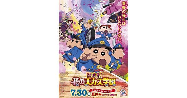 「話数単位で選ぶ、2020年TVアニメ10選」投票集計